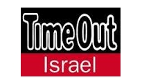 Time Out Israel